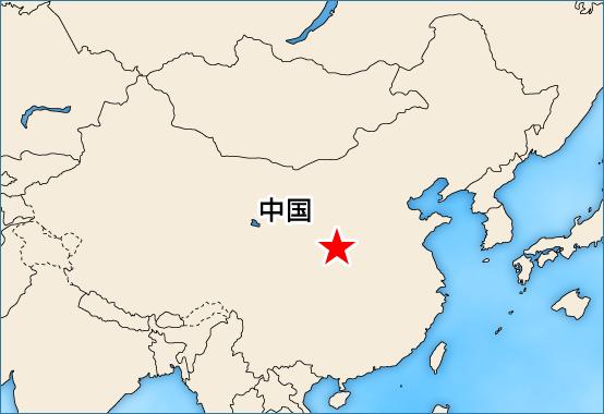 秦始皇帝陵の画像 p1_12