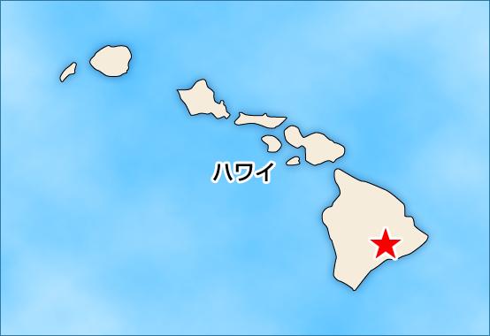 ハワイ火山国立公園の画像 p1_33