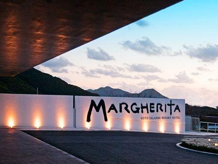 五島列島リゾート ホテルマルゲリータ